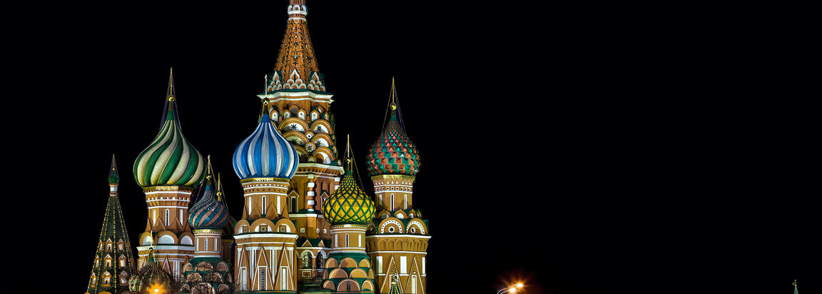 The Cathedral of Vasily the Blessed  in Moscow
