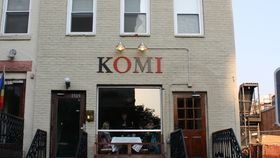 Komi exterior in a historic town house near Dupont Circle